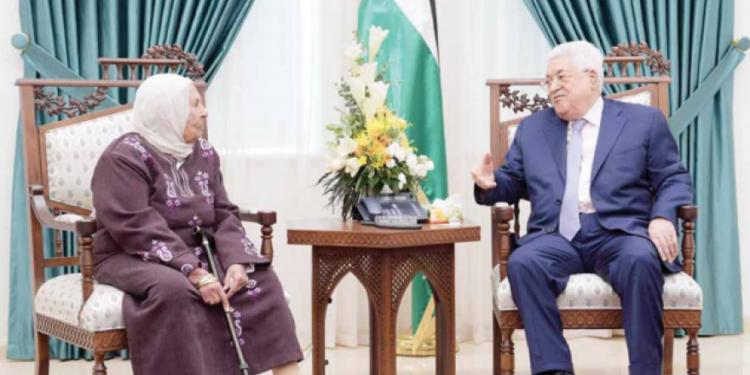 Diario oficial de la AP Al-Hayat Al-Jadida, 19 de noviembre de 2018