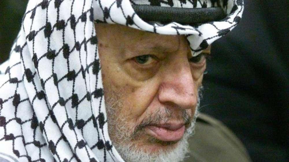 """Yasser Arafat, el sanguinario """"Premio Nóbel de la Paz"""""""