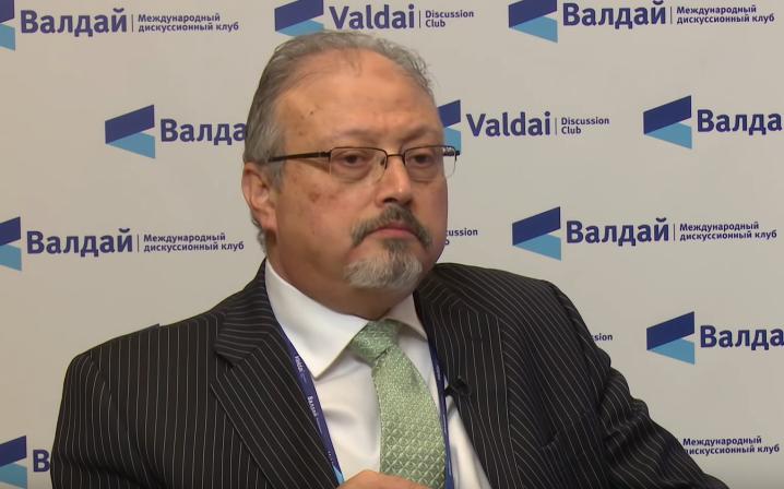 Jamal Khashoggi en 2017 (captura de pantalla de YouTube)