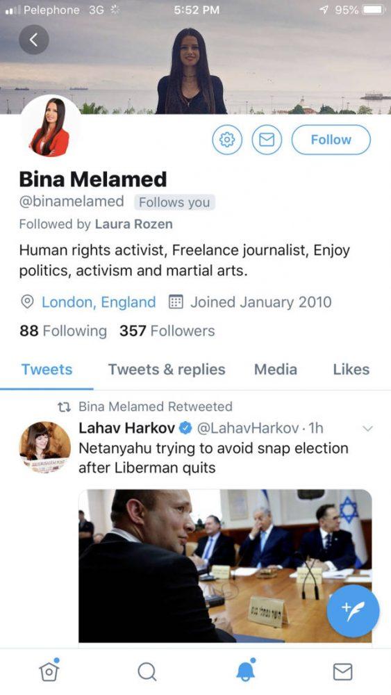 ¿Quién está creando sitios de noticias falsas para calumniar a  Liberman y Netanyahu?