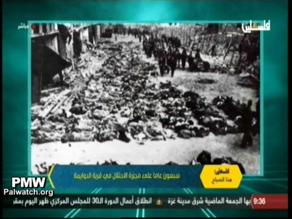 [TV oficial de la Autoridad Palestina, Palestina esta mañana, 28 de octubre de 2018]