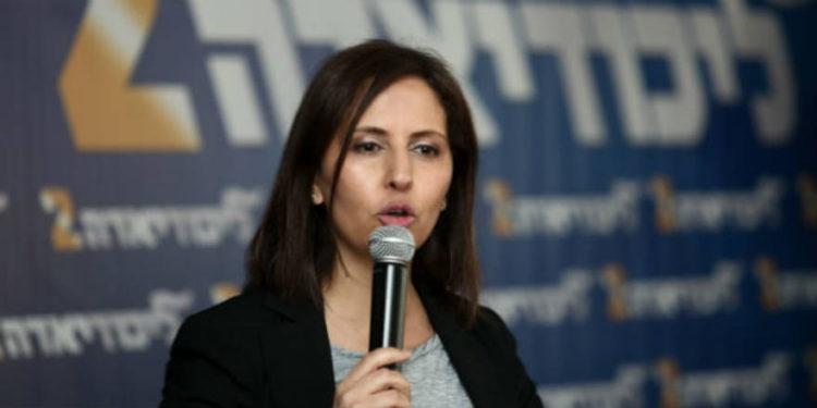 Israel acogerá por primera vez el foro anual internacional de las naciones digitales líderes