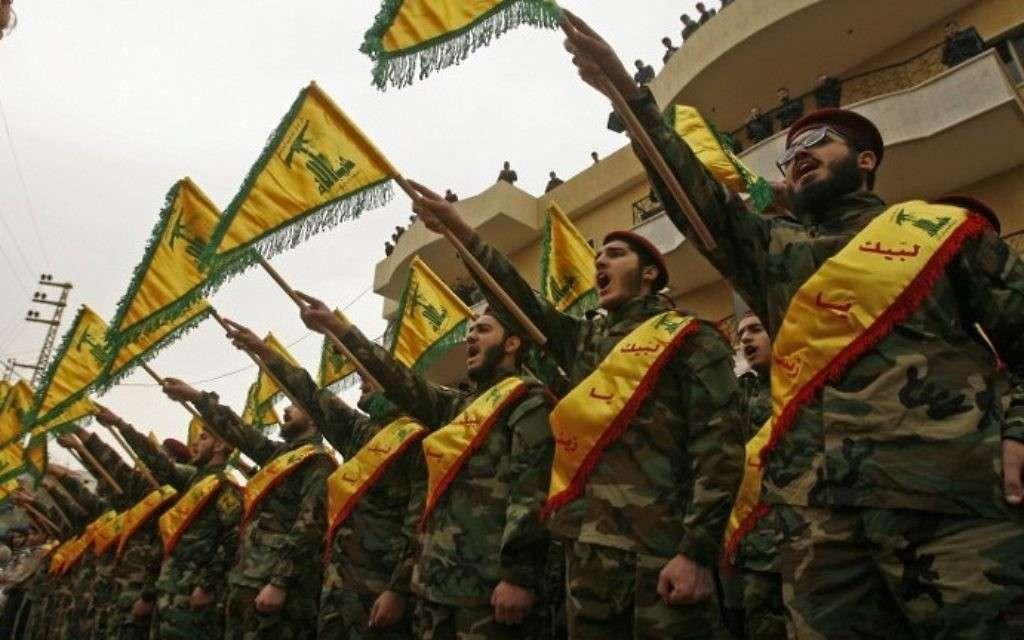 hezbola milicia