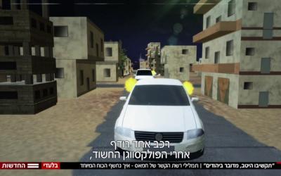 Una ilustración televisiva de Hadashot sobre una batalla con armas de persecución automovilística en las calles de Khan Younis en la Franja de Gaza durante la redada del 11 de noviembre por las fuerzas especiales de las FDI en la ciudad. (La captura de pantalla)