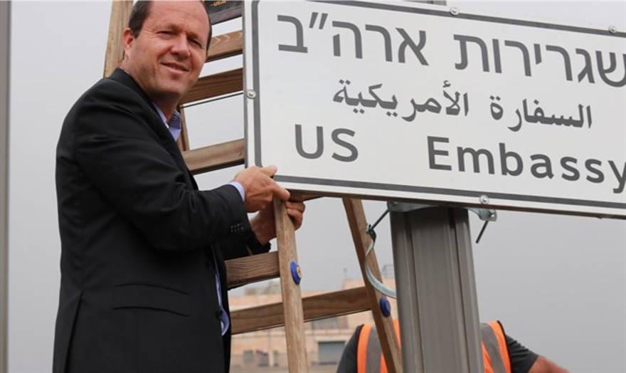 Alcalde de Jerusalem aprueba orden que permite la expansión de la embajada de EE.UU