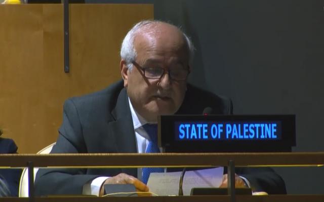El embajador palestino en la ONU, Riyad Mansour, se dirige a la Asamblea General de la ONU, el 16 de octubre de 2018. (webtv de la ONU)