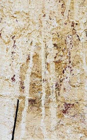 La imagen del rostro de Jesús en la iglesia de Negev, es una de las más antiguas de Israel 2