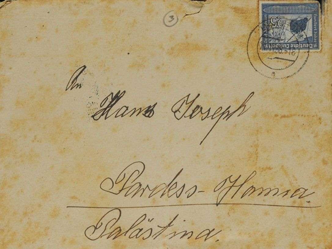 El sobre con la última carta de Josephine Bähr, dirigida al esposo de su hija, Ilse, en Pardes Hannah.Yad Vashem / Cortesía de Ruth Leshem.