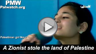 Televisión infantil palestina: un mundo de odio