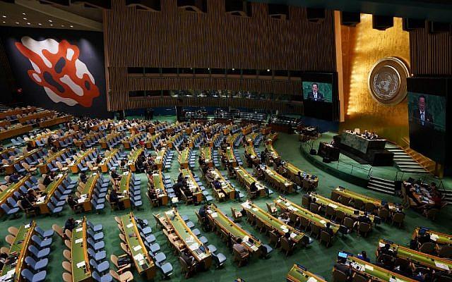 La Asamblea General de las Naciones Unidas en la ciudad de Nueva York el 29 de septiembre de 2018. (AFP / Don EMMERT)