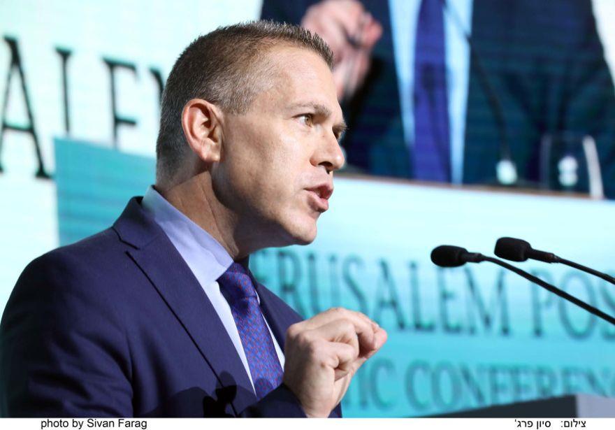 El ministro de Seguridad Pública y Asuntos Estratégicos, Gilad Erdan. (Crédito de la foto: SIVAN FARAG)
