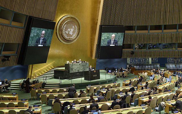 Vista general de la Asamblea General de la ONU el 6 de diciembre de 2018. (ONU / Loey Felipe)