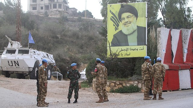Soldados libaneses (Foto: AP)