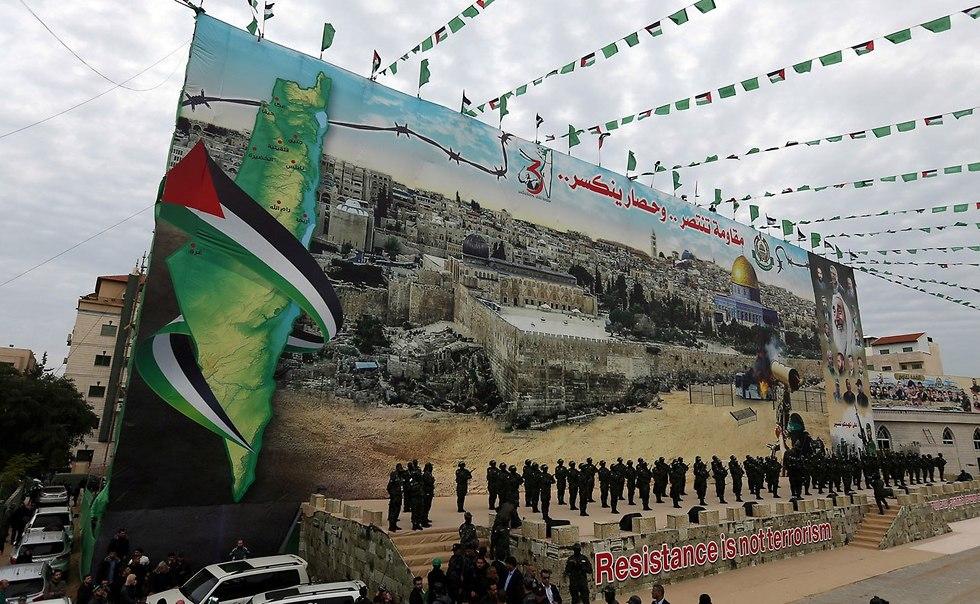 Hamas celebra un mitin en Gaza para conmemorar el 31 aniversario del grupo (Foto: Reuters)