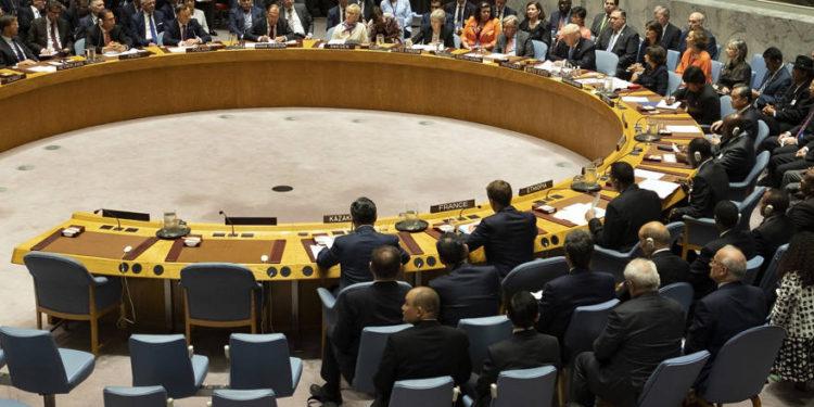 Consejo de Seguridad de la ONU discutirá resolución que condena la prueba de misiles de Irán