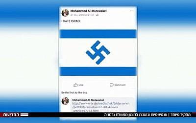 Publicación de Facebook antisemita publicada por un empleado de la organización de ayuda alemana GIZ. (Captura de pantalla: noticias Hadashot)