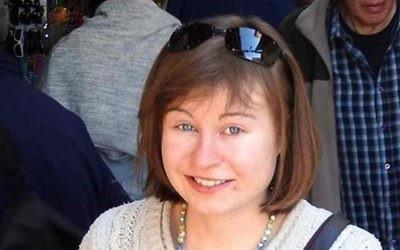 Hannah Bladon, una estudiante inglesa que fue asesinada por un terrorista palestino en Jerusalén el 14 de abril de 2017. (Oficina de Relaciones Exteriores y Commonwealth del Reino Unido)