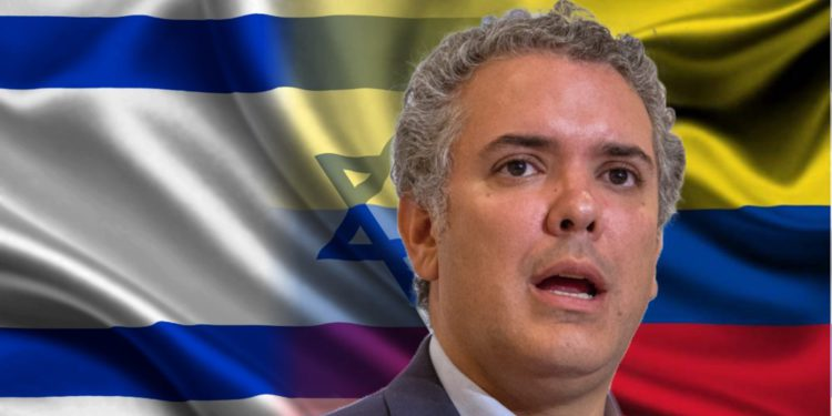 Israel ayuda a reforzar seguridad del presidente de Colombia ante complot de asesinato
