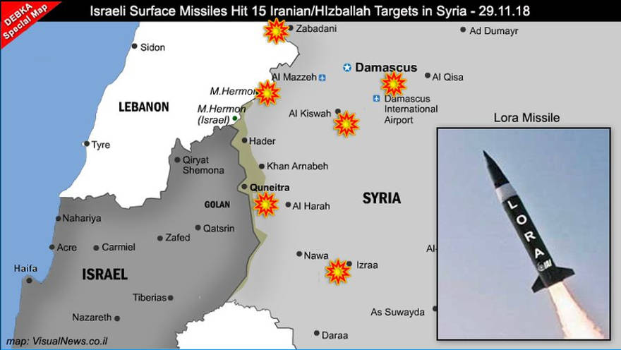 Misiles de superficie israelíes golpean a 15 objetivos de Irán y Hezbolá en Siria