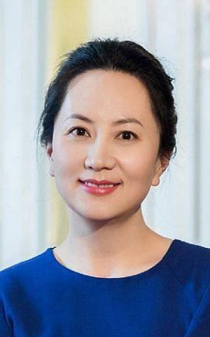 Huawei CFO Meng Wanzhou (Cortesía)