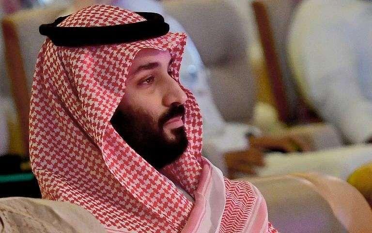 El príncipe heredero Mohammed bin Salman de Arabia Saudita asiste a la conferencia Future Investment Initiative en la capital saudí, Riad, el 24 de octubre de 2018. (Giuseppe Cacace / AFP)