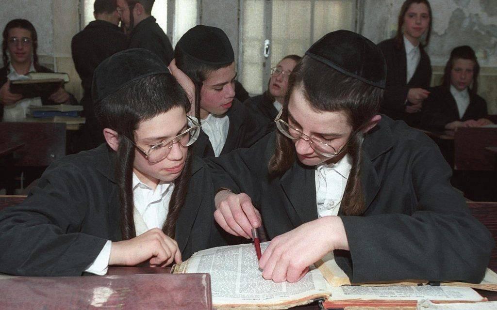 Los niños ultraortodoxos estudian el Talmud (crédito ilustrativo de la foto: Flash 90)