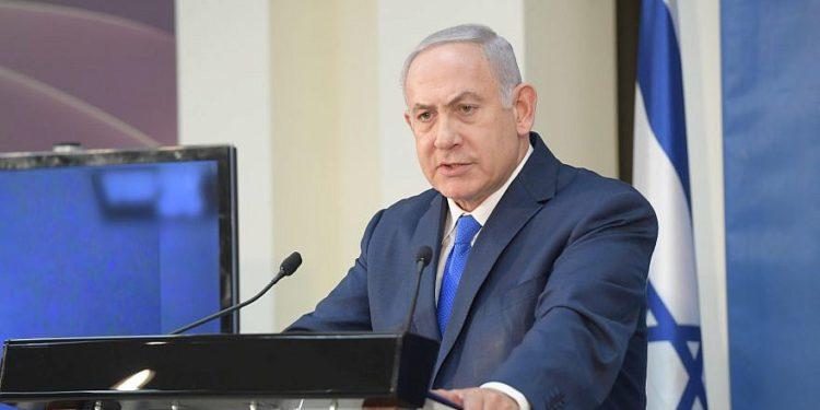 Israel exige acción internacional contra Hezbolá por construir túneles terroristas