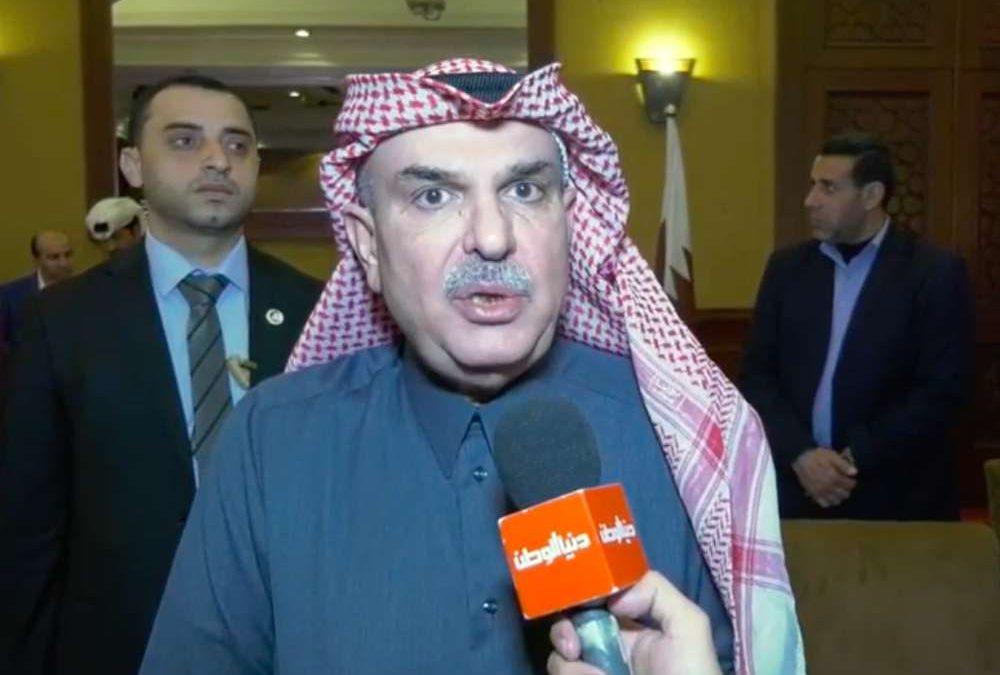 Qatar quiere permiso de Israel para construir aeropuerto en Gaza