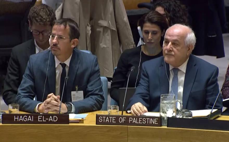 """Grupo de """"derechos humanos"""" B'Tselem, difamado en Israel, recibirá reconocido premio en Francia"""