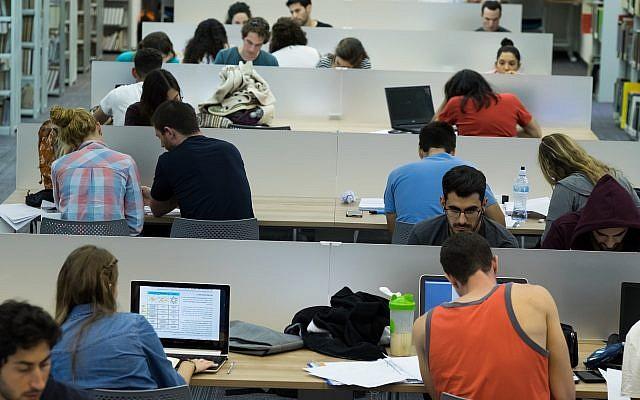 Estudiantes de la Universidad Ben-Gurion del Negev (Dani Machlis)