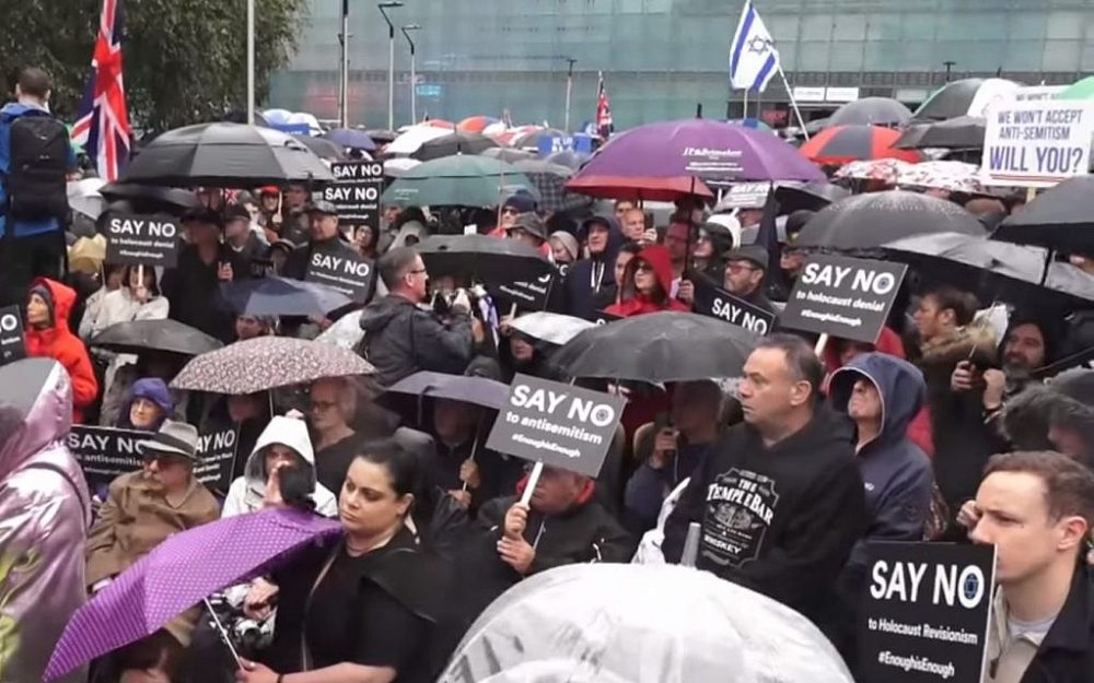 Judíos británicos protestan contra el antisemitismo en Manchester, 16 de septiembre de 2018 (captura de pantalla: YouTube)
