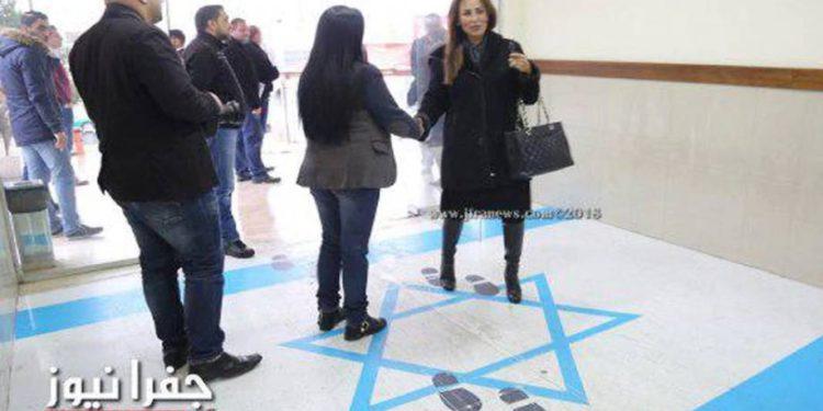 Israel protesta después de que ministra de Jordania pisó la bandera camino en reunión del gobierno