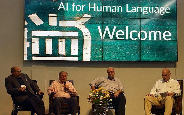 Amit Meltzer, a la izquierda, Bob Flores segundo a la izquierda y Amit Bohensky, a la derecha (Cortesía)