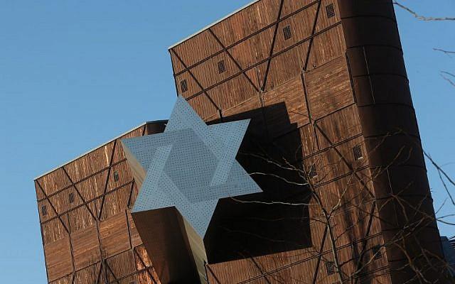 """El nuevo museo de Holocausto """"House of Fates"""", ubicado en lo que fue la antigua estación de tren """"Jozsefvarosi"""", se muestra en Budapest el 21 de enero de 2019. (Ferenc Isza / AFP)"""