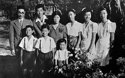 """Los hijos de Iwaichi e Isoka Naganuma nacieron en Perú y se bautizaron como católicos, con nombres españoles y prominentes padrinos peruanos. Todos fueron llevados a un campamento de Estados Unidos por """"alienígenas enemigos"""". (Cortesía de la familia Naganuma)"""
