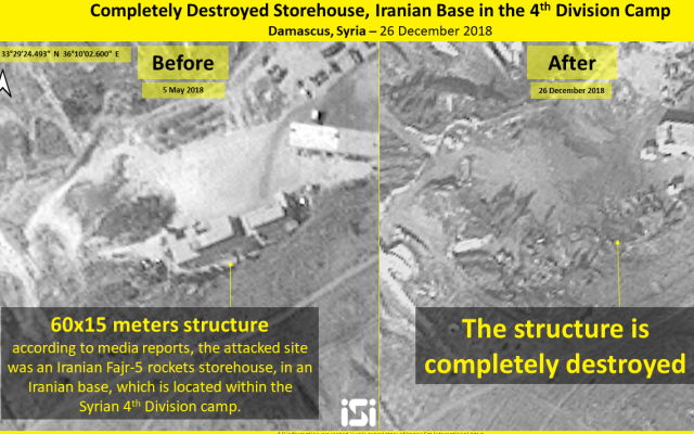 Las fotos satelitales publicadas por la firma israelí ImageSat International el 27 de diciembre de 2018 muestran las instalaciones dañadas en Siria supuestamente utilizadas por Irán, que fueron el objetivo de un ataque aéreo atribuido a Israel. (ImageSat International)