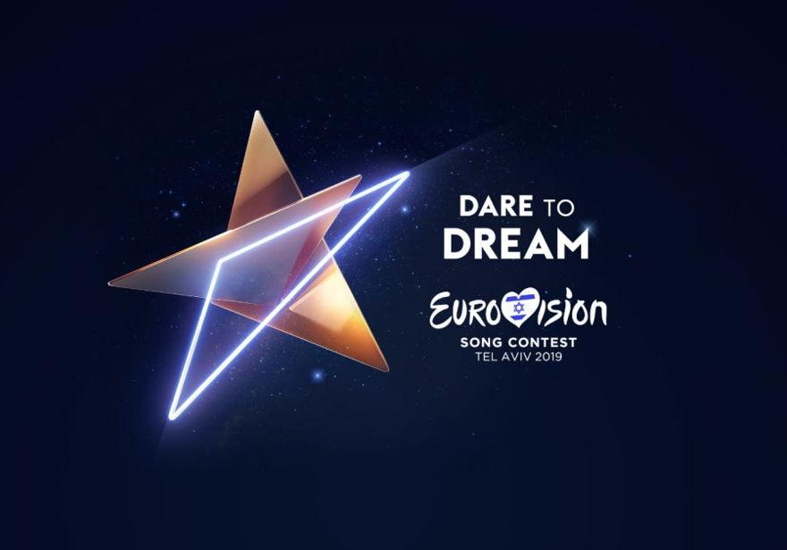 El logo para el Festival de la Canción de Eurovisión 2019 en Tel Aviv. (Crédito de la foto: KAN)