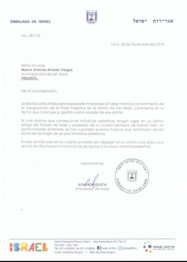 carta firmada por el embajador de Israel en el Perú, Asaf Ichilevich, dirigida al alcalde Marco Antonio Álvarez Vargas.