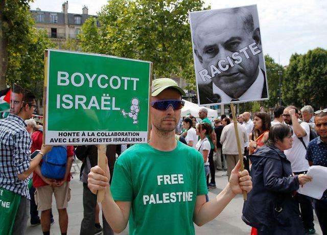 Protesta antiisraelí en París (Foto: AP)