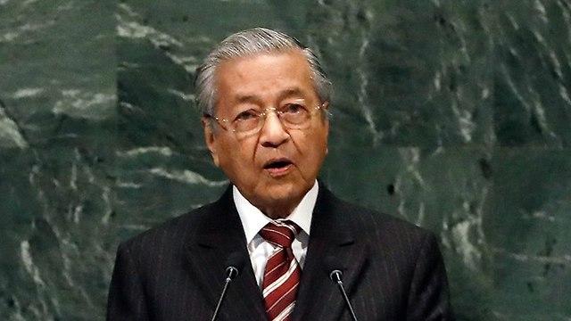 Mahathir Bin Mohammad (Foto: AP)