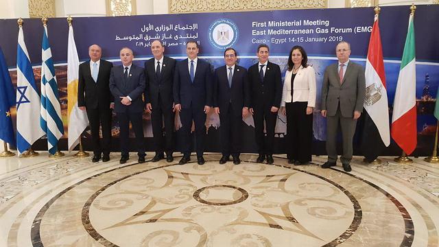 Yuval Steinitz en el Foro de Gases del Mediterráneo Oriental en El Cairo