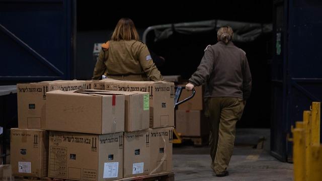 Suministros de las FDI se dirigen a Brasil (Foto: Unidad de Portavoces de las FDI)