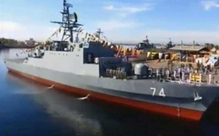 El nuevo destructor Sahand de Irán (captura de pantalla de YouTube)