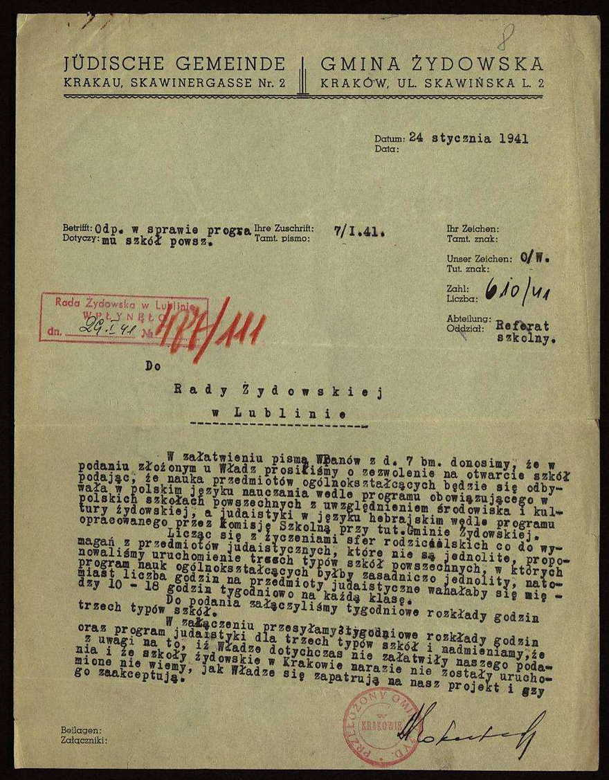 Documento del gueto de Lublin(Foto: Cortesía de Shem Olam)