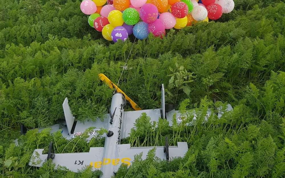 Dispositivo con forma de avión no tripulado de Gaza explota en campo de Israel