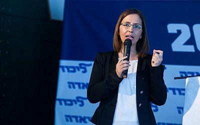 Ministro de Igualdad Social Gila Gamliel. (Miriam Alster / Flash90)