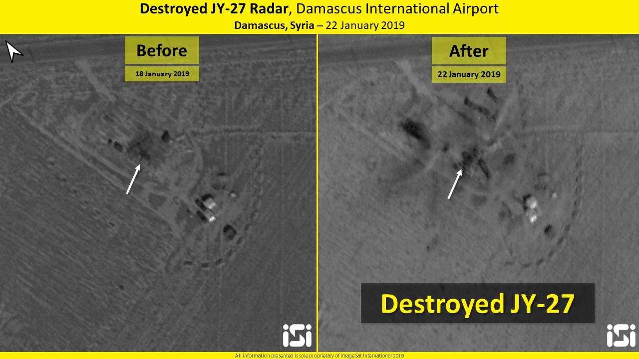La imagen de satélite muestra el daño causado por el ataque israelí contra objetivos en el Aeropuerto Internacional de Damasco, 22 de enero de 2019.ImageSat International