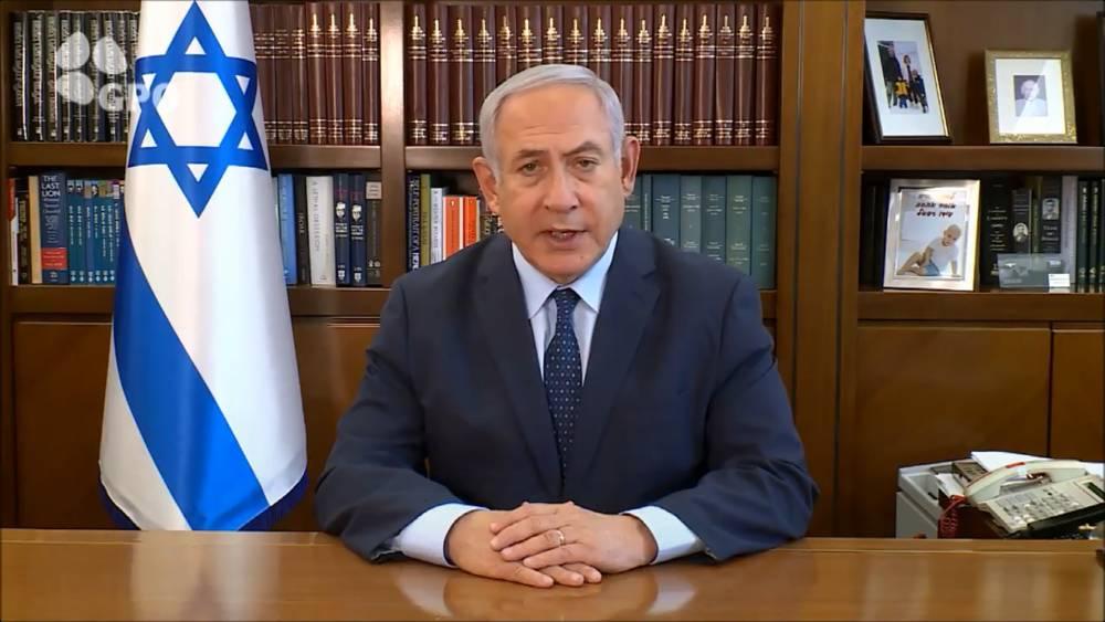 Israel reconoce a Juan Guaidó como presidente interino de Venezuela