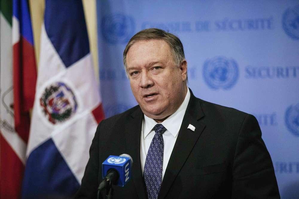 El secretario de Estado de EE. UU., Mike Pompeo, habla a la prensa después de asistir al Consejo de Seguridad de la ONU en la sede de las Naciones Unidas, el 26 de enero de 2019 (Foto AP / Kevin Hagen)