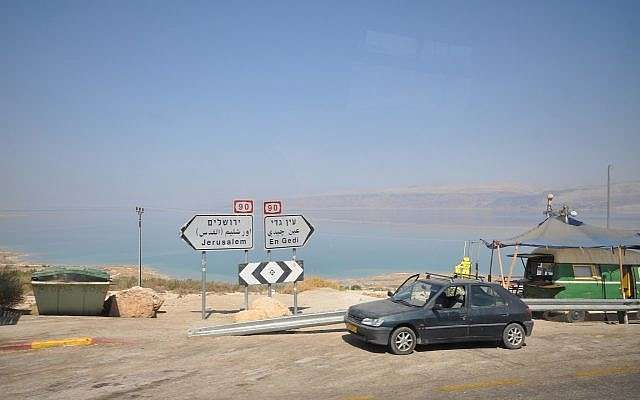 La ruta a lo largo del Mar Muerto, que se encuentra parcialmente en Judea y Samaria (CC BY 2.0)